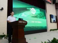 刘利华出席绿色计算产业联盟技术研讨会