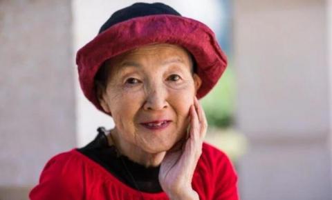 厉害了我的老奶奶 82岁日本老人成了WWDC最年长<font color=