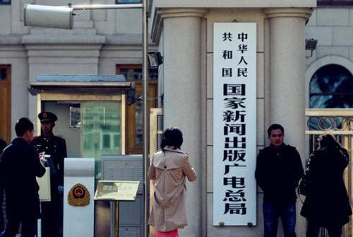 广电总局要求中国联通、中国移动对IPTV业务进行整改
