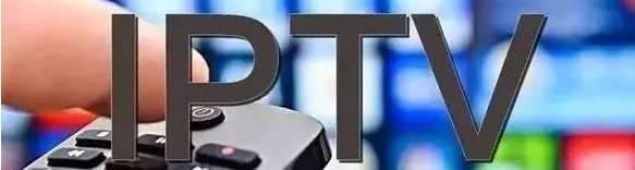 IPTV政策汇总:344号文、43号文、97号文…迎来史上最强<font color=