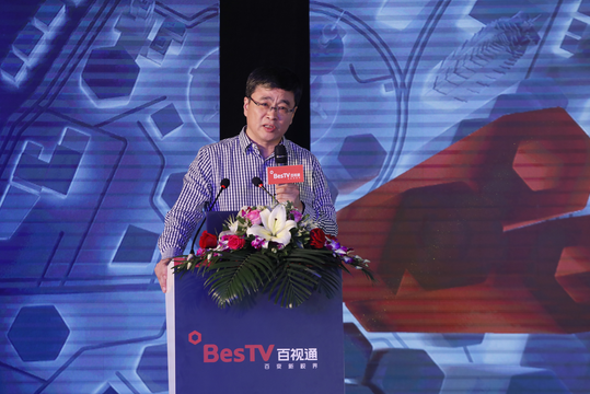 陕西广电总裁刘兵:变化与创新—陕西广电产业转型思考