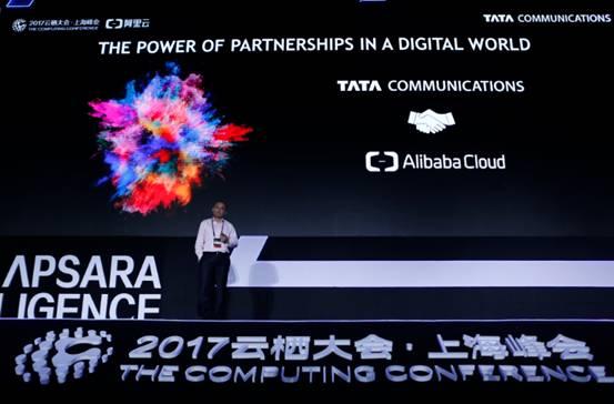 印度塔塔通信携手阿里云 网络互连覆盖150个国家地区