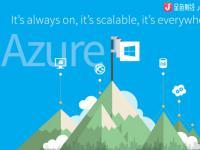 微软的区块链技术战略:Azure云平台与身份管理