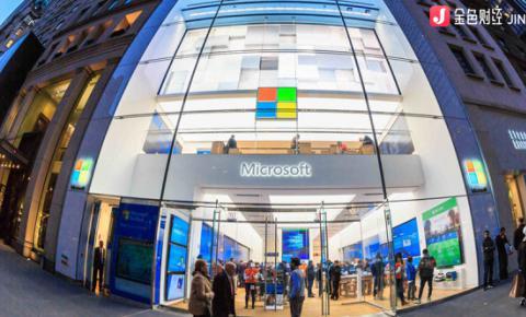 微软为开发者提供<font color=
