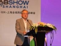 王玮:正值广电系统融合媒体转型发展的黄金期,白玉兰论坛为此助力