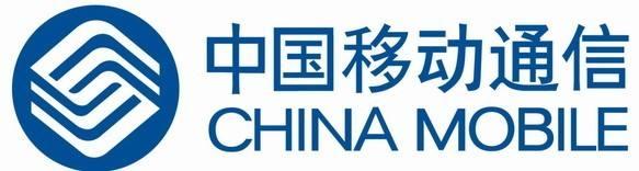 中国移动发布2016年可持续发展<font color=
