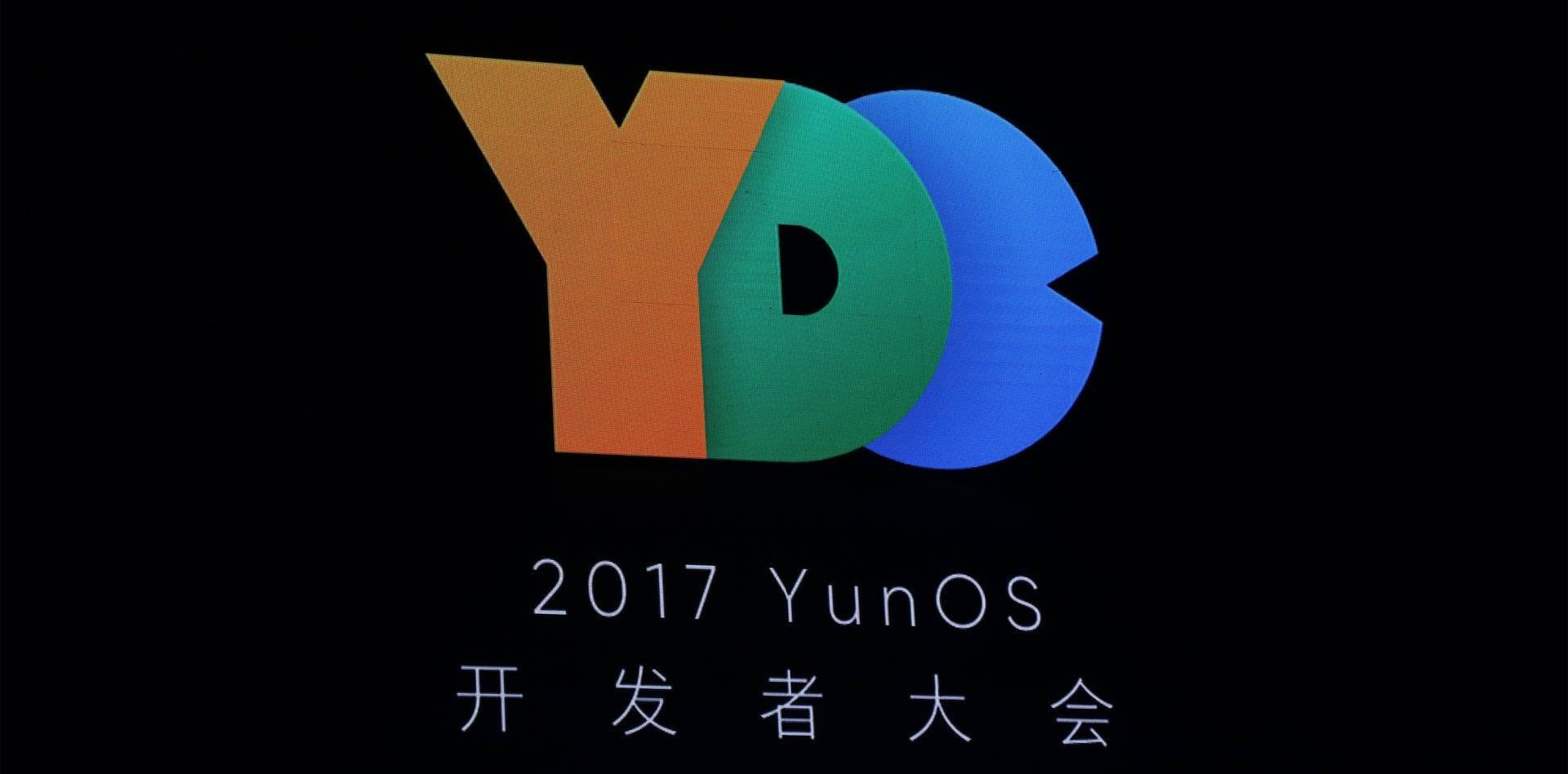 联合纵横剑指5G 阿里发YunOS 6抄安卓后路