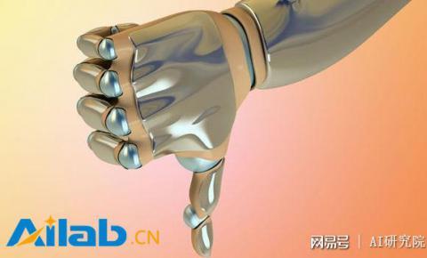 加利福尼亚大学研究报告:让AI自我怀疑以防人类被颠覆
