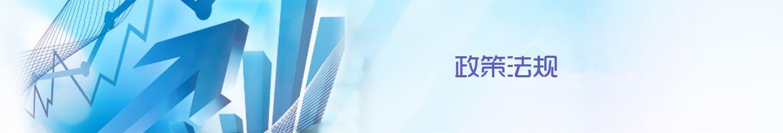 中国OTT TV、IPTV、CDN行业<font color=
