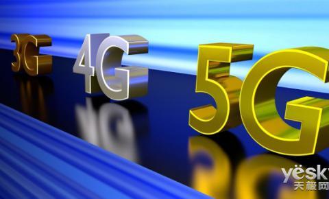 对于5G除了速度 你能感受到的还有很多