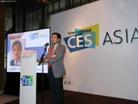 CES Asia:京东、云丁、百度智能科技引用户共鸣