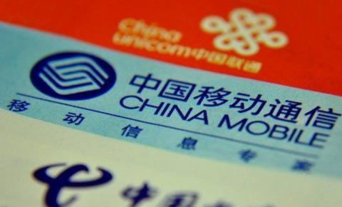 三大运营商将斥资1800亿美元建5G网络,这是中国<font color=