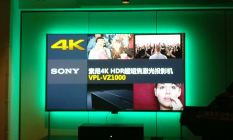 索尼全新4K家用<font color=