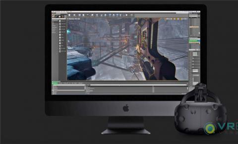 虚幻引擎已支持High Sierra,可用Mac平台开发VR<font color=