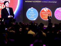 """中国联通副总经理姜正新发布物联网""""全球连接""""协作倡议"""