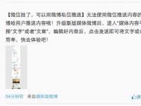 """从腾讯与联通的""""大王卡"""" 谈谈""""网络中立"""""""