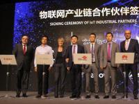 中国联通与联想全面合作 加速物联网发展