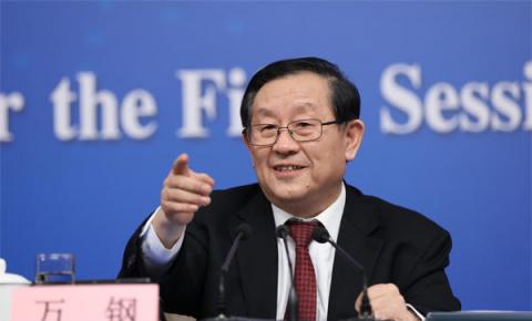 【大事件】中国面向2030年的人工智能规划即将发布(提前划重点)