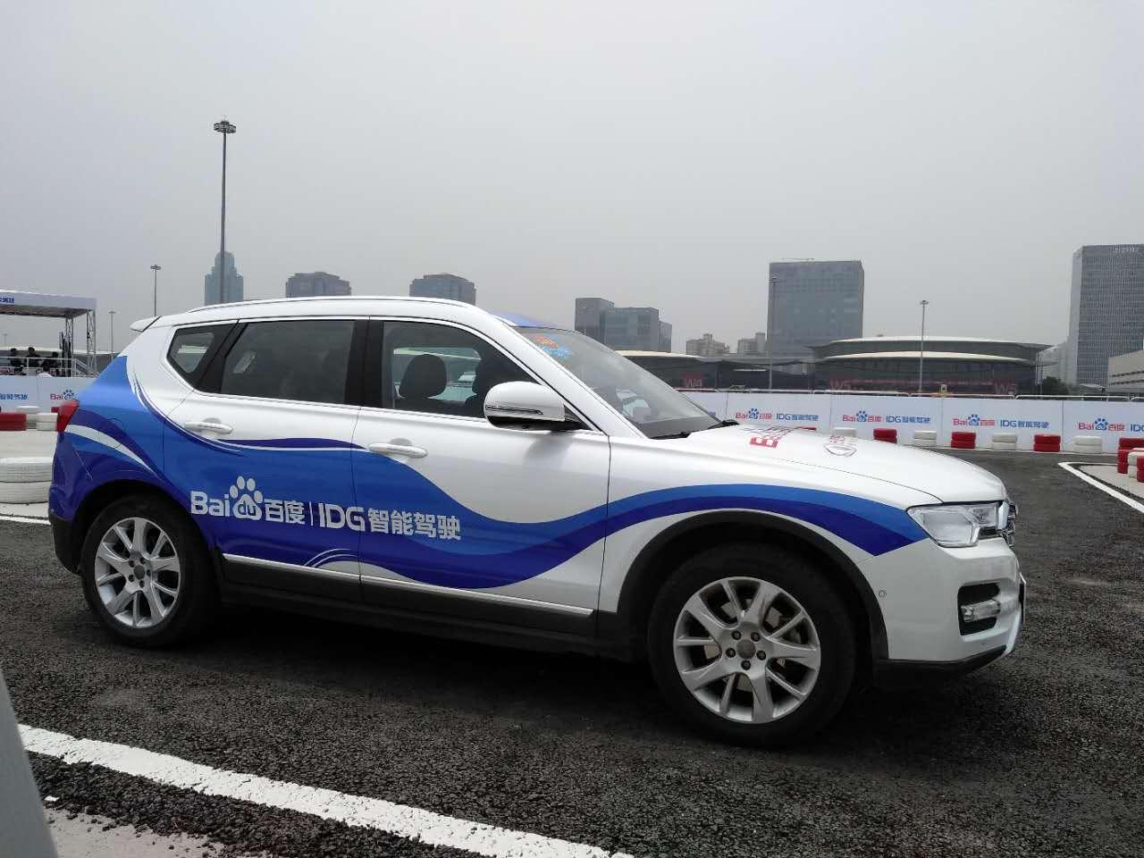 百度将宣布第一批无人驾驶软件合作伙伴 奇瑞在内