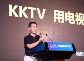 杨俊钢:KKTV的目标——用电视改善亲情