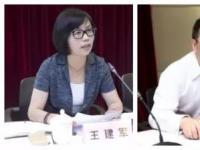 【重磅】王建军升任上海广播电视台书记!高韵斐接任台长