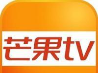 传媒行业动态点评:75后全面执掌湖南广电两大平台,芒果TV大力推动二次资产重组
