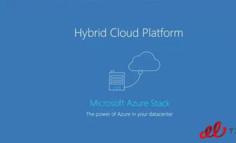 微软Azure Stack将撼动<font color=