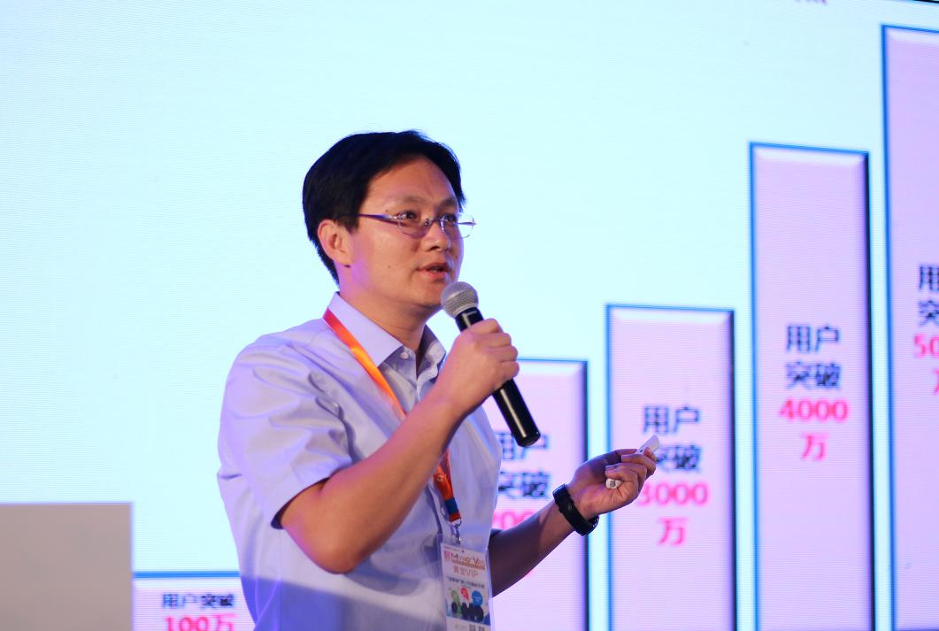 许立东:虚拟运营商未来生存之道