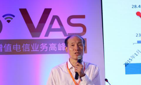周仁杰:中国联通虚商用户3800万!在批发价上给予虚商最大支持