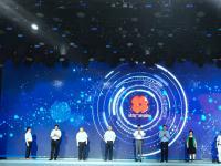 """西安广播电视台""""中央厨房""""暨十大融媒体发布平台上线"""