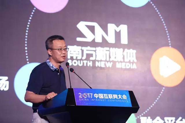 【专访】南方新媒体姚军成:人工智能将全面渗透OTT行业