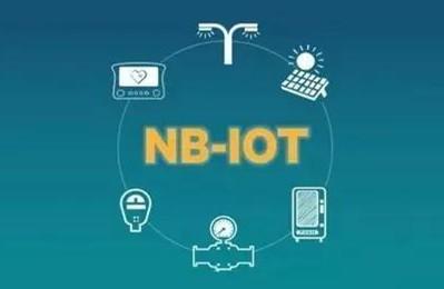 全球尺寸最小eSIM NB-IOT模组亮相亚洲消费电子展