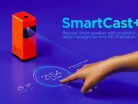 计算机行业动态:联想发布智能音箱SMARTCAST+