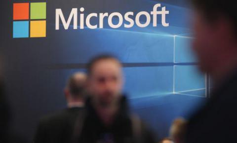 微软致力<font color=