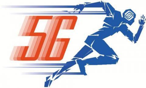 5G产业投资报告:5G通技术将带来更快的<font color=