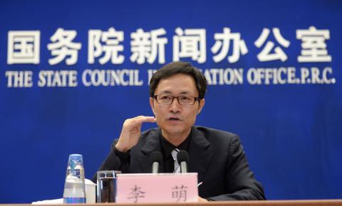 科技部副部长李萌:VR/AR是人工智能战略性新兴产业