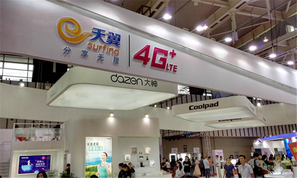 中国电信天翼博览会提前看 ivvi或有多款智能3D产品亮相