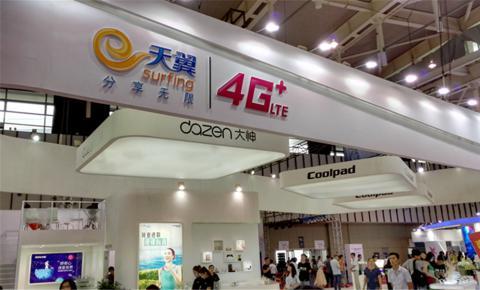 2017年中国电信天翼智能生态博览会开幕