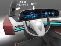 防止司机犯困打瞌睡 松下研发新AI技术
