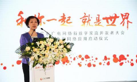 广东广电网络积极谋划新数字家庭业务 大力推进4K电视网络