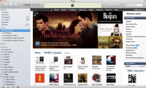 iTunes隐藏线索暗示苹果准备推出<font color=