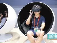 """走马天翼智能生态博览会 身份认证,""""统一账号""""快过刷脸"""