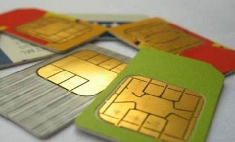 2020年全球SIM卡出货量将超过58亿 亚洲增长强劲