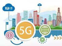 天津:2020年建设部署试商用5G基站2000个