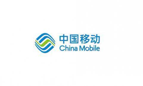 中国移动:今年底4G用户突破6.3亿 机顶盒渗透率达45%