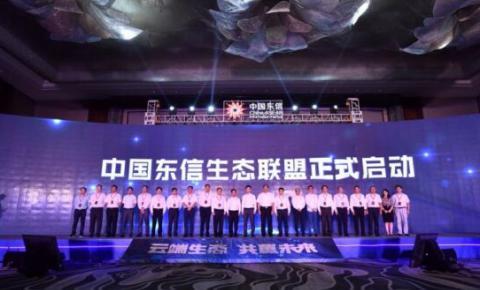 乐语成为中国-东盟信息产业联盟首批成员暨战略合作虚拟运营商