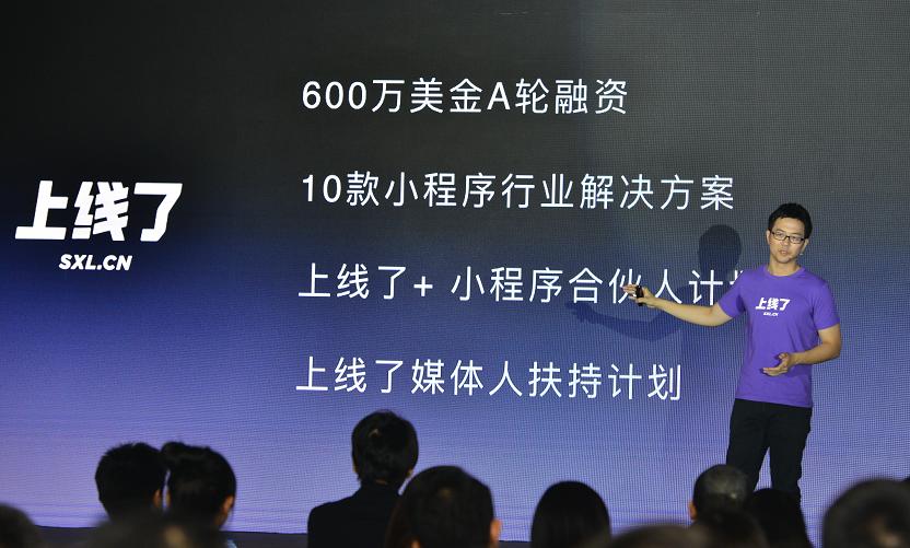 """全球首个YC融资的华人团队,中国版产品""""<font color="""