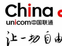 彭博社:阿里巴巴、腾讯和百度将向中国联通投资780亿元