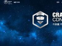 云熵网络成立北京分公司 联手迅雷拓宽CDN市场