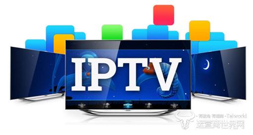 电视争霸赛如火如荼 IPTV已将<font color=